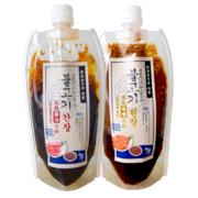 お得な自家製 焼肉タレセット (醤油味・味噌味 各300g)